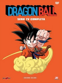 Dragon Ball DVD Yamato Video