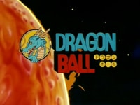 Dragon Ball Puntate Prima Serie