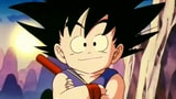 Sigle Dragon Ball