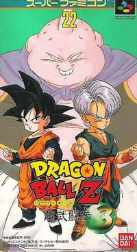 Dragon Ball Z: Super Butōden 3